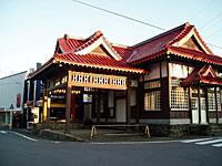 旧北軽井沢駅舎