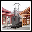 北軽井沢駅舎